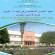 معهد التقنيين المتخصصين في الهندسة القروية و مسح الأراضي ( الجزء 2)