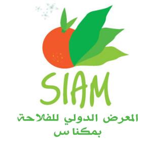 """حوار حصري مع مندوب الملتقى الدولي للفلاحة مكناس """" جواد الشامي """""""