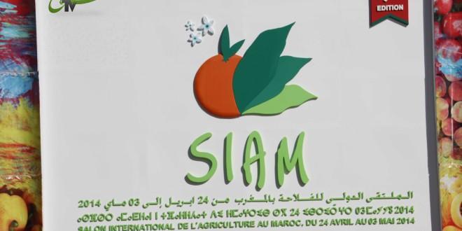 المعرض الدولي للفلاحة بمكناس : التوقيع على مذكرة تفاهم بين المغرب وسويسرا تتعلق بدعم الجمعيات المهنية الفلاحية المغربية