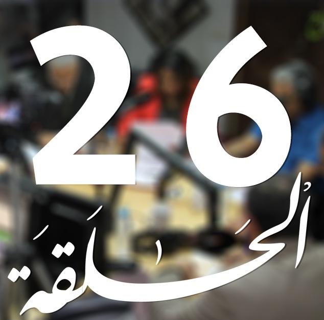مع الفلاح ليوم الجمعة 28 مارس 2014