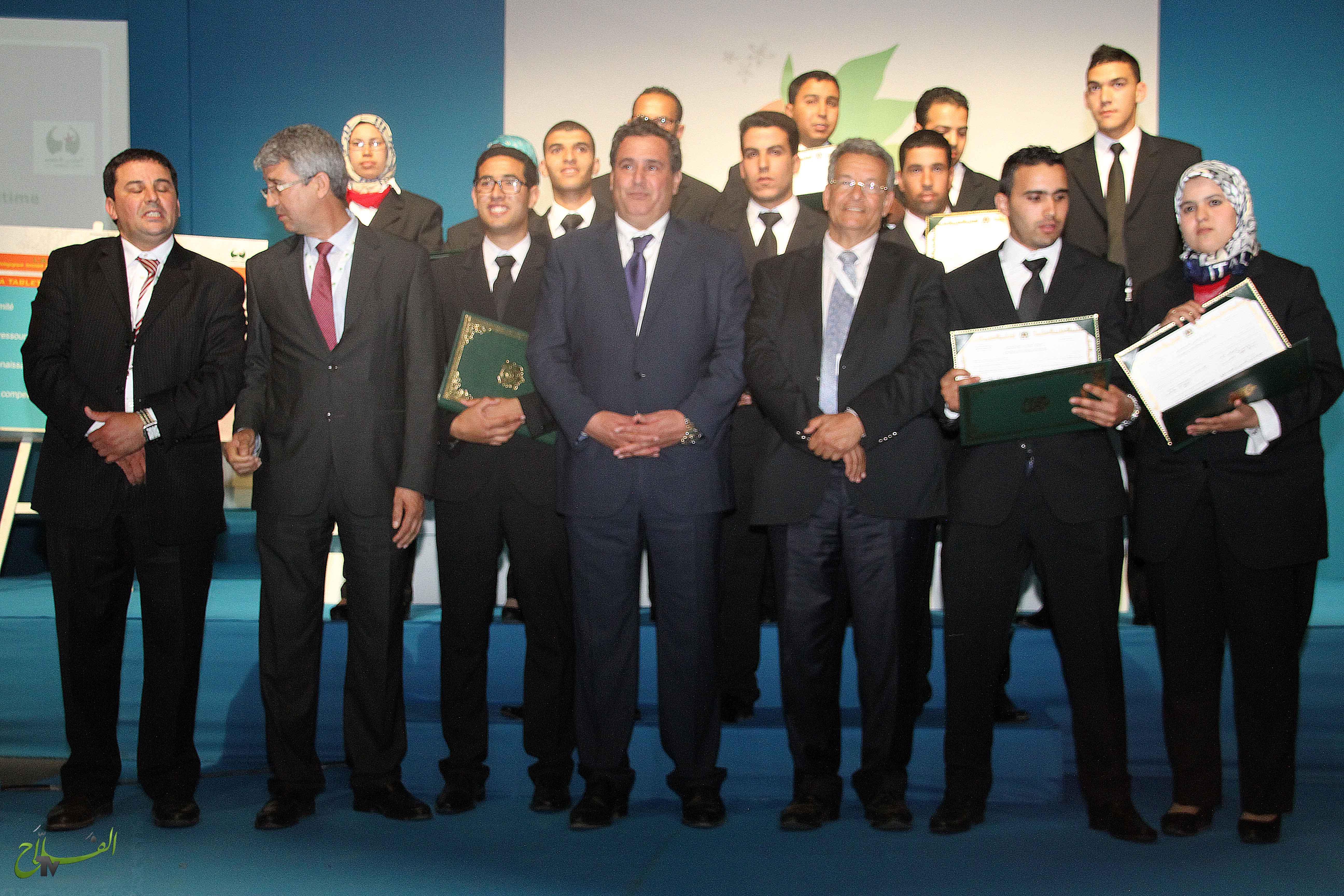حفل توزيع شواهد التخرج على على الطلبة المتفوقين من طرف وزير الفلاحة عزيز أخنوش