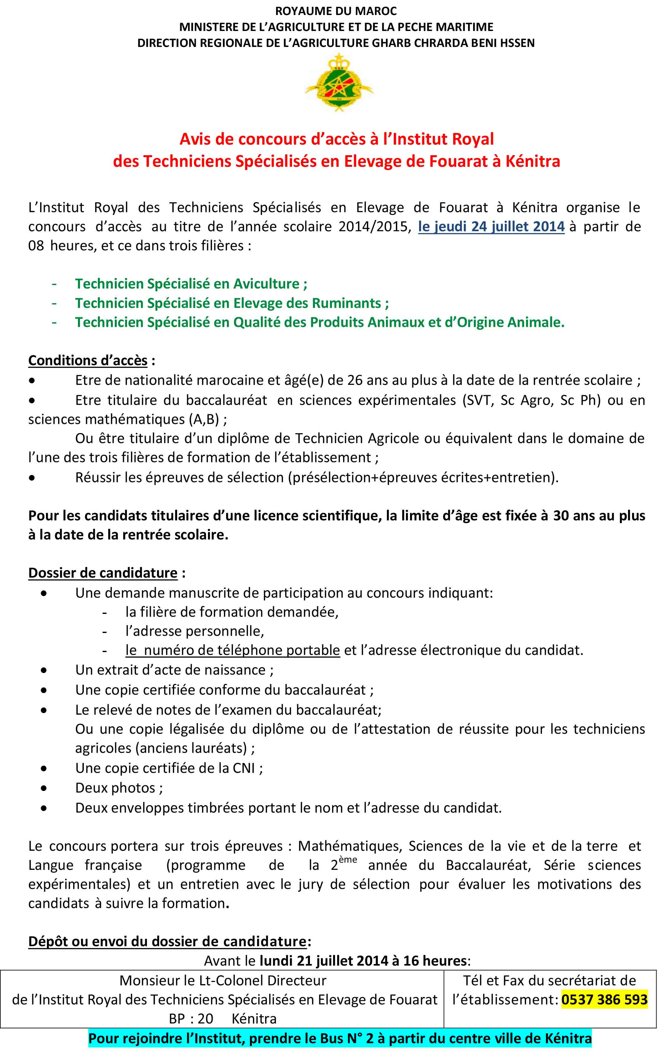Concours niveau Technicien Spécialisé (3 filières: Aviculture, Elevage des Ruminants et Qualité des Produits Animaux et d'Origine Animale