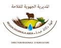 انطلاق الموسم الفلاحي 2015-2016 بإقليم سيدي بنور الإجراءات و التدابير المتخذة .