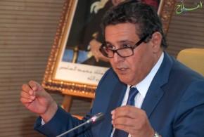 روبورتاج حول الندوة الصحفية التي عقدها وزير الفلاحة عزيز أخنوش حول الحصيلة الفلاحية