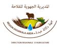 المعرض الفلاحي أكري إكسبو المغرب (AGRI-EXPO MAROC )المعرض الفلاحي أكري إكسبو المغرب (AGRI-EXPO MAROC )