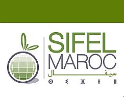 تنظيم الدورة ال13 للمعرض الدولي للخضر والفواكه بأكادير من 3 إلى 6 دجنبر القادم.