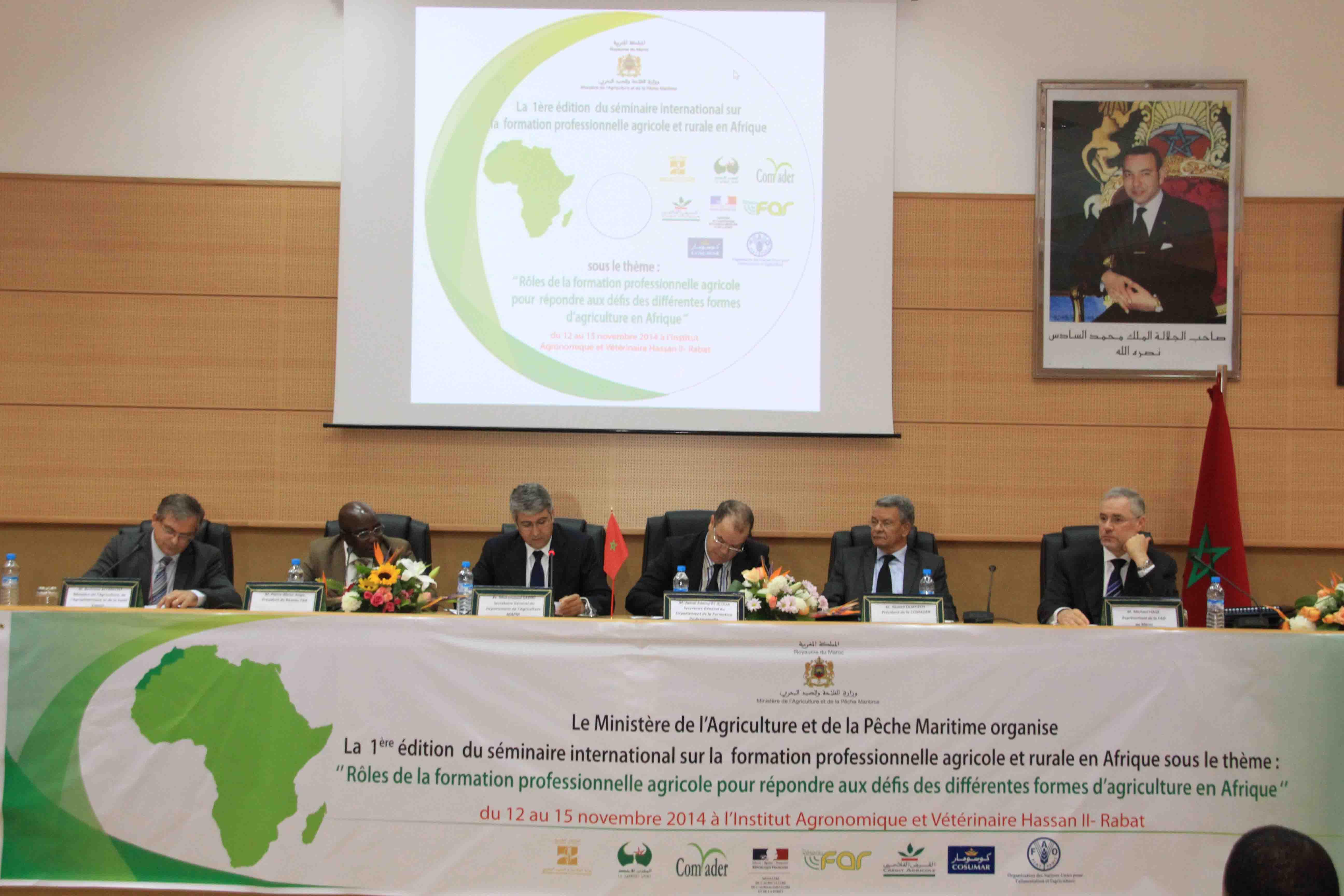 صور من افتتاح الدورة الأولى للندوة الدولية حول التكوين المهني الفلاحي و القروي في إفريقيا