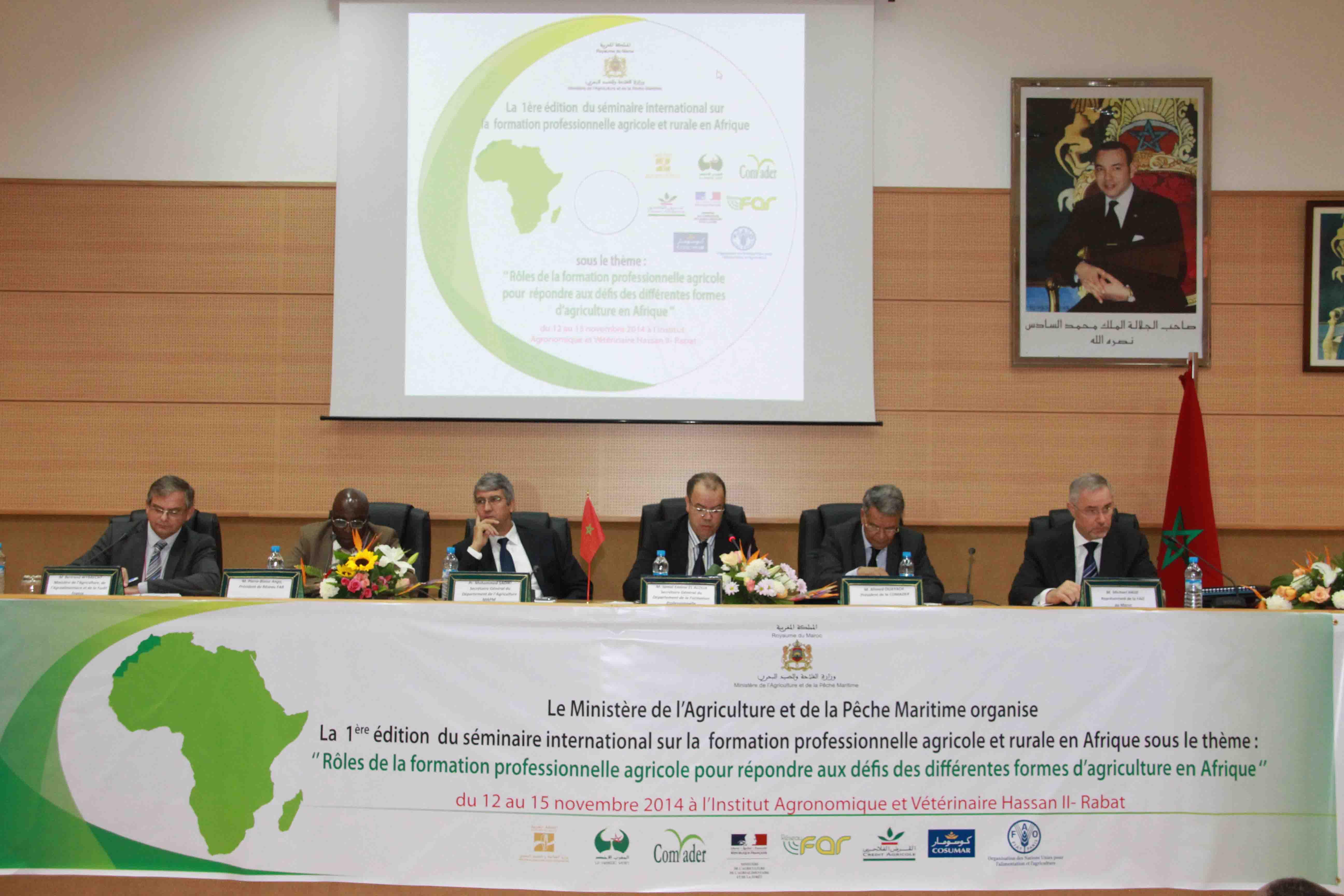 روبورتاج حول افتتاح الدورة الأولى للندوة الدولية حول التكوين المهني الفلاحي والقروي في إفريقيا