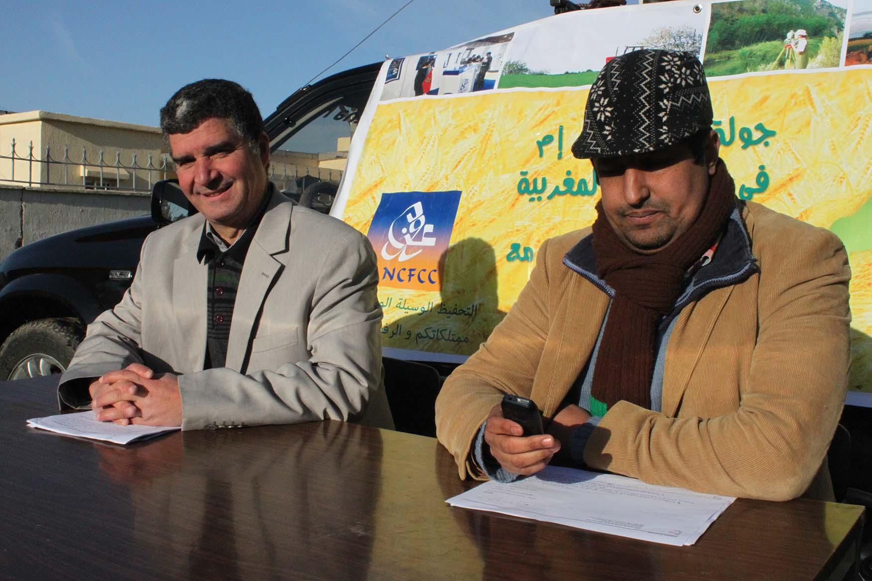 """جولة إذاعة مدينة إف إم بالأسواق المغربية : سوق راس تبودة """" المحافظة العقارية """""""