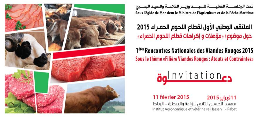 الملتقى الوطني الأول لقطاع اللحوم الحمراء 2015