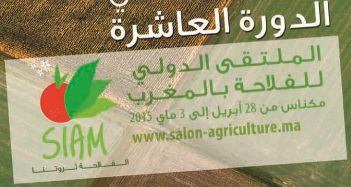 الملتقى الدولي للفلاحة بمكناس ملتقى لتثمين المنتوجات الفلاحية و إبراز مراحل تطوير الأنظمة الغذائية