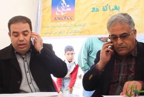 """جولة إداعة مدينة إف إم بالأسواق المغربية : سوق حد أولاد جلول """" المحافظة العقارية"""