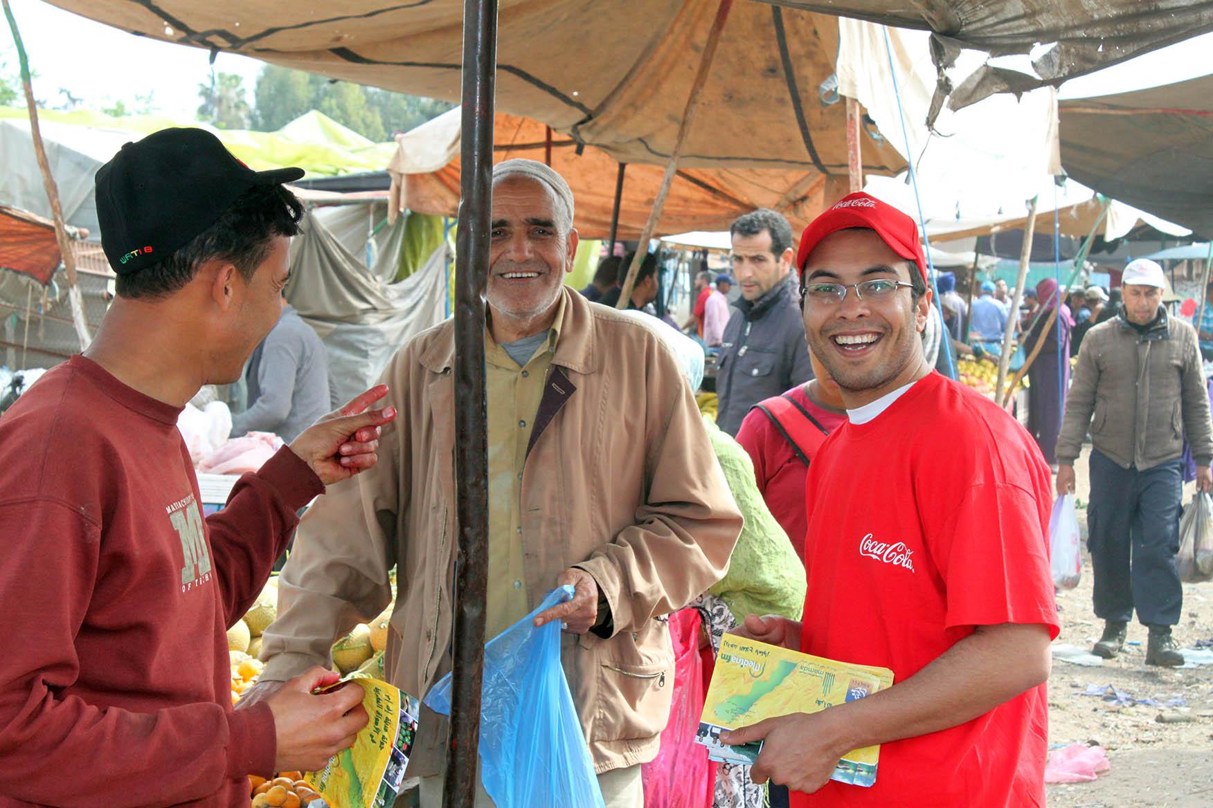 صور جولة إذاعة مدينة إف إم بالأسواق المغربية : سوق سبت أولاد النمة