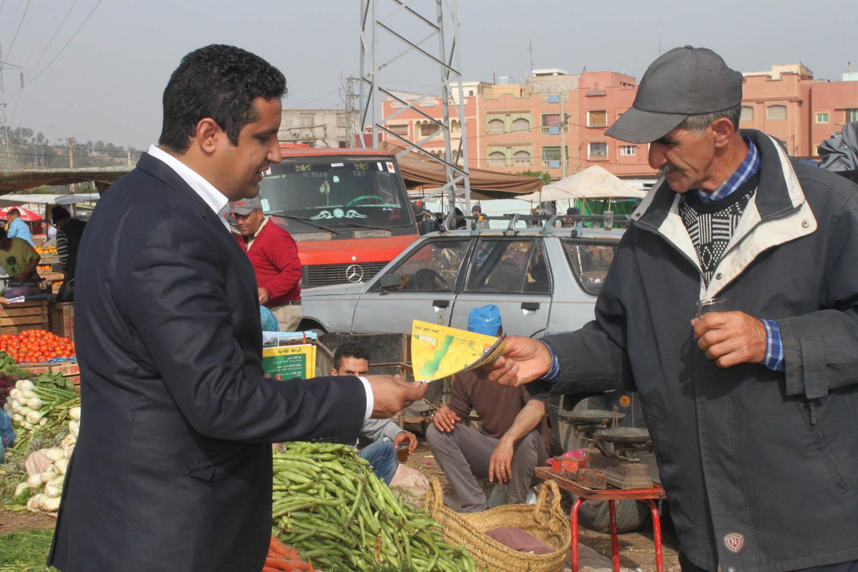 صور جولة مدينة إف إم بالأسواق المغربية : سوق ثلاثاء بركان