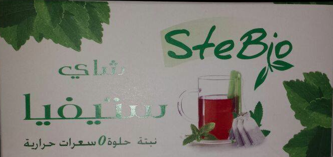 tisane de stevia