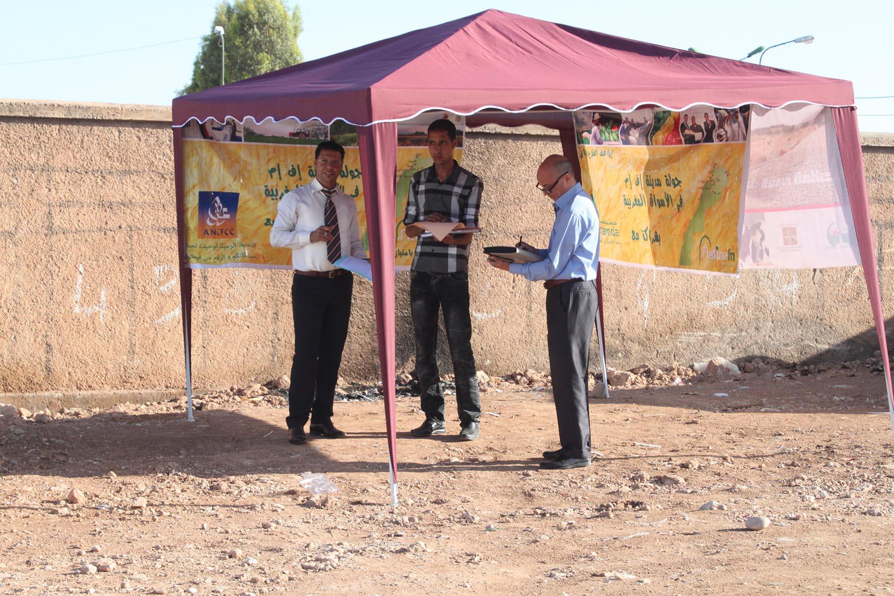 """صور من جولة إذاعة مدينة إف إم بالأسواق المغربية """" سوق الأربعاء الفقيه بن صالح """""""
