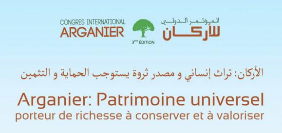 الدورة الثالثة للمؤتمر الدولي لأركان بمدينة أكادير.