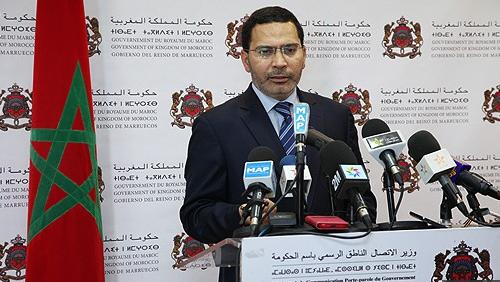 مجلس الحكومة يصادق على مشروع مرسوم يتعلق بوقف استيفاء رسم الاستيراد المطبق على العدس و الحمص.