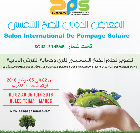 تأجيل الدورة الثانية من المعرض الدولي للضخ الشمسي بأولاد تايمة إلى التاريخ التالي : من 02 الى 05 يونيو 2016