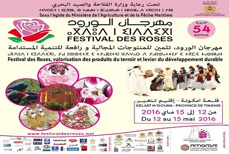 قلعة مكونة, مهرجان الورود في نسخته الـ 54 من 12 إلى 15 ماي المقبل.