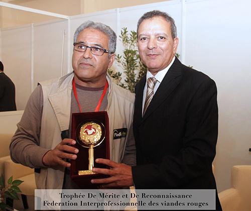 جائزة إستحقاق و تقدير من طرف منظمي المعرض الدولي للحوم الحمراء بالدار البيضاء لمدينة إف إم