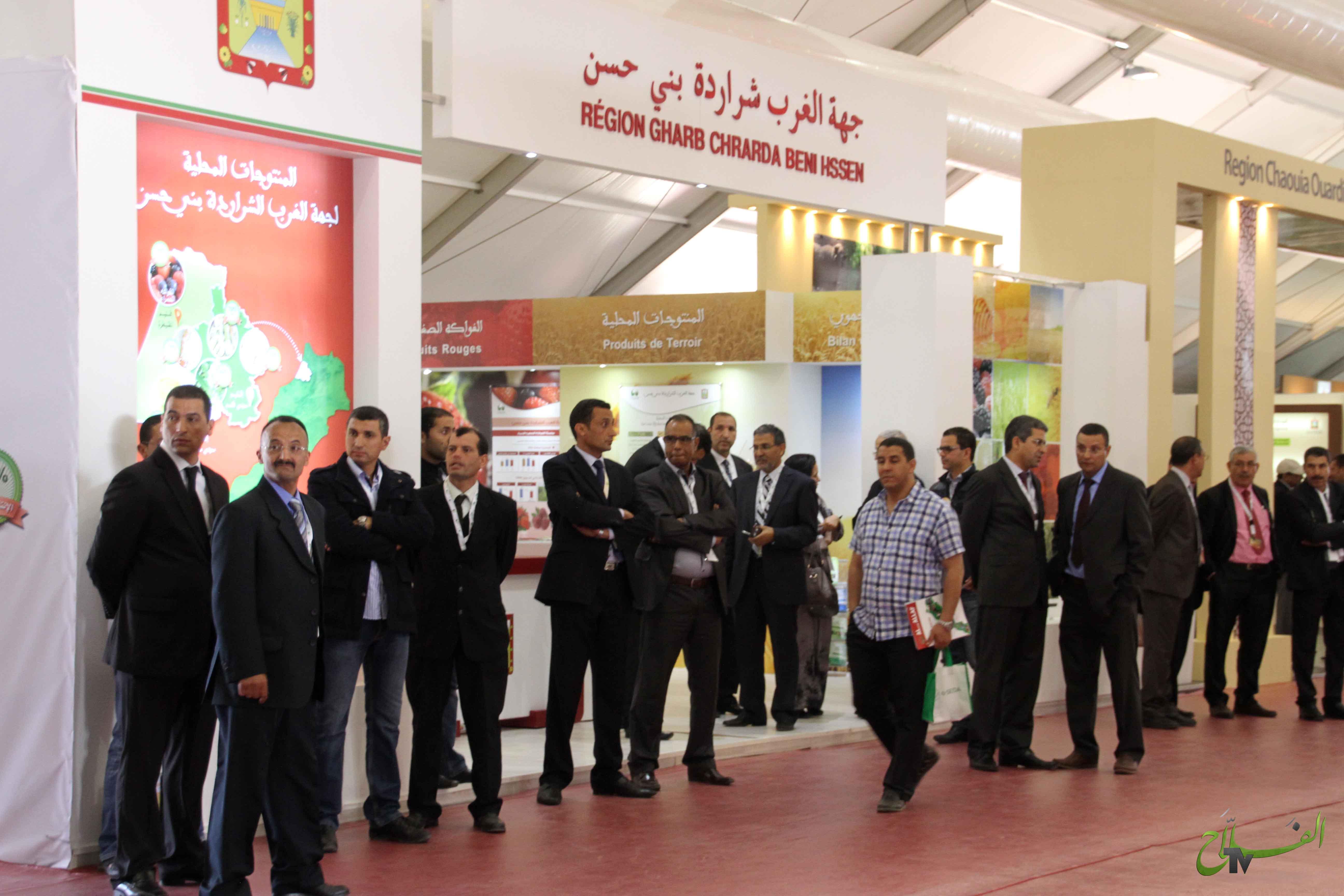 الجهات الفلاحية المشاركة بالمعرض الدولي للفلاحة بمكناس