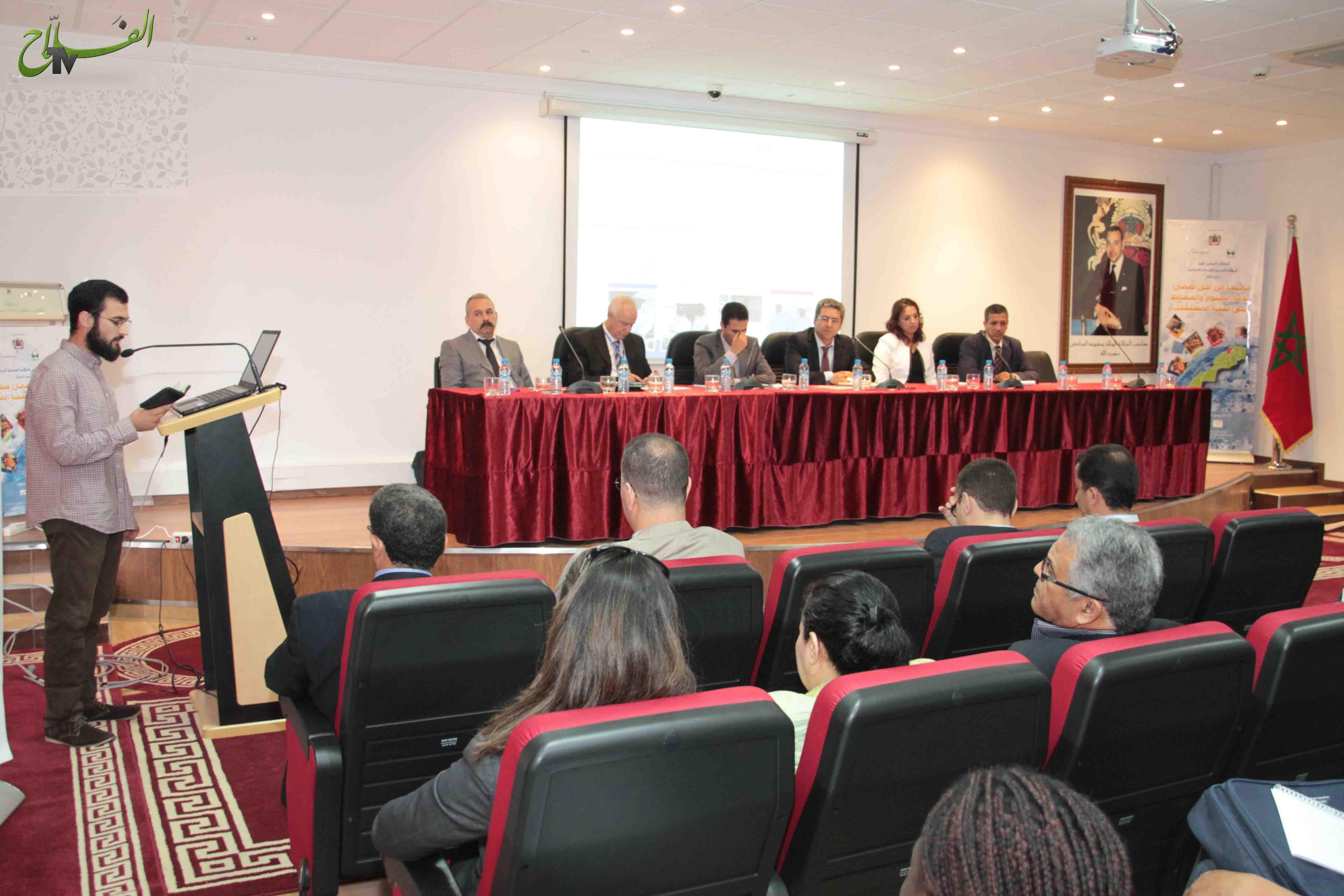 الملتقى الجهوي الأول للسلامة الصحية للمنتجات الغذائية ( القنيطرة )