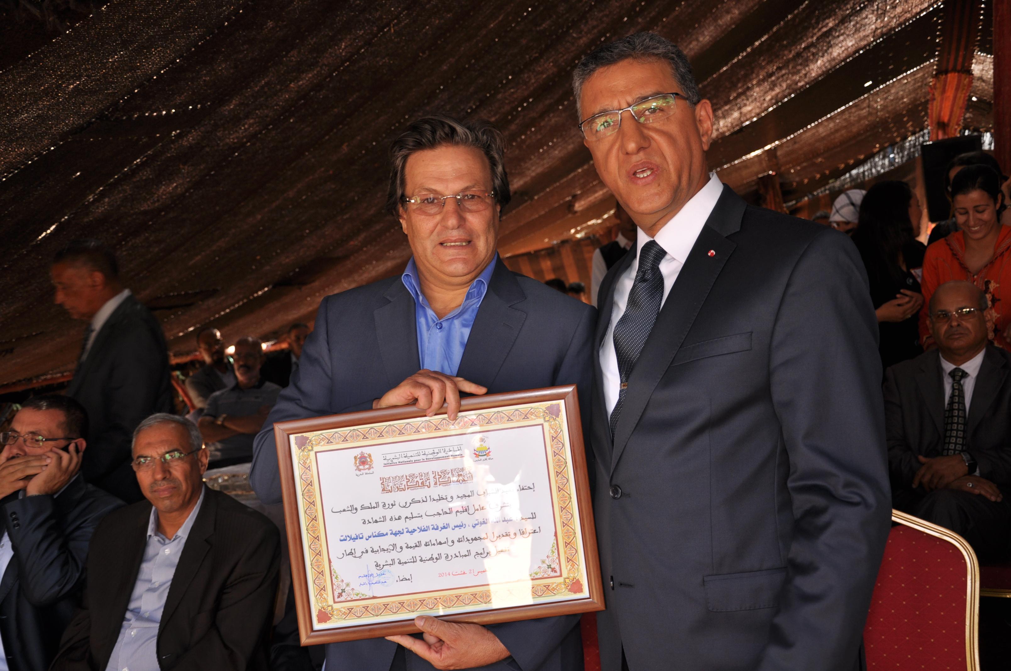 La Chambre d'Agriculture Meknès-Tafilalet appuie la femme rurale et lance un projet d'une unité de fromagerie de chèvres à l'occasion de la fête de la jeunesse dans la province d'El hajeb
