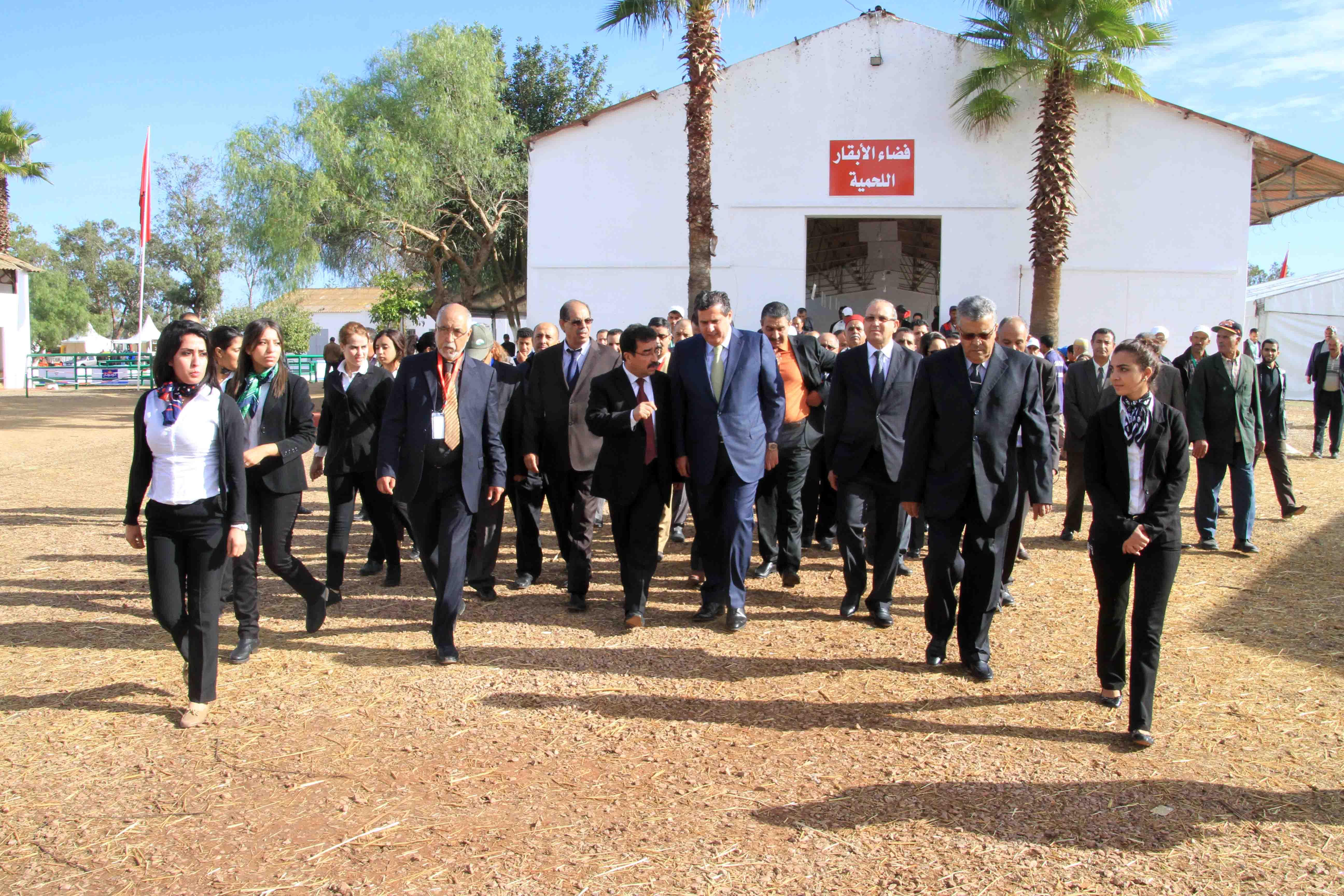 صور لزيارة السيد عزيز أخنوش وزير الفلاحة للمعرض الوطني المهني لتنمية تربية الماشية