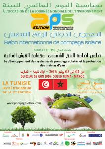 تونس ضيفة شرف بمدينة أولاد تايمة شهر يونيو القادم بالمعرض الدولي للضخ الشمسي.